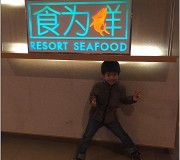 Resort Seafood Genting
