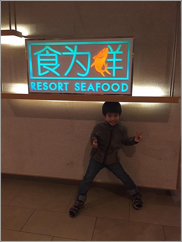 Resort Seafood Genting