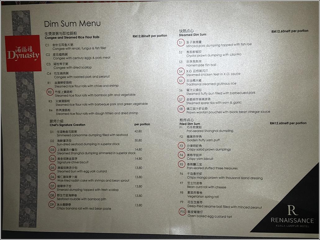 Dynasty restaurant renaissance kl dim sum menu