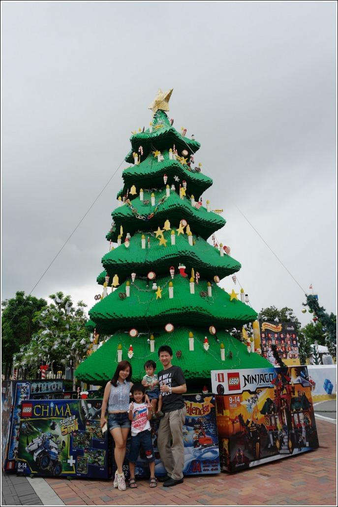Legoland Christmas
