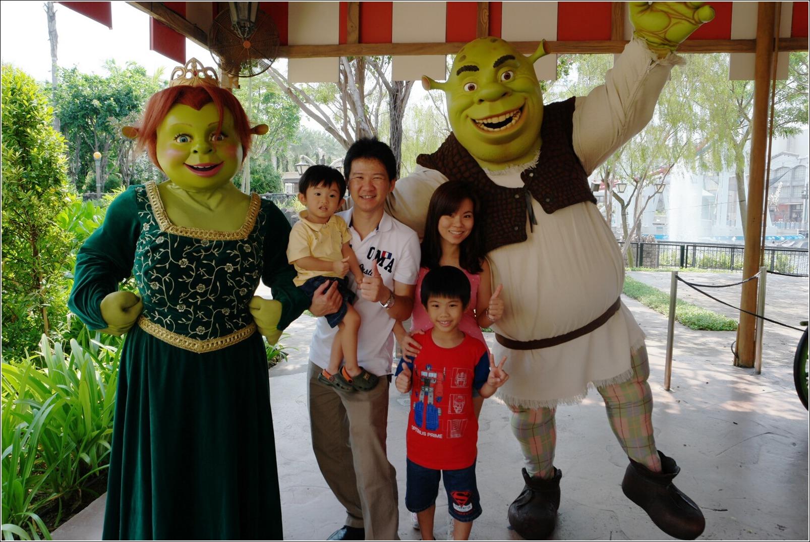 Shrek USS