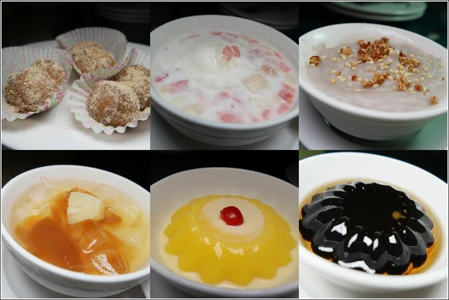 dessert Qing