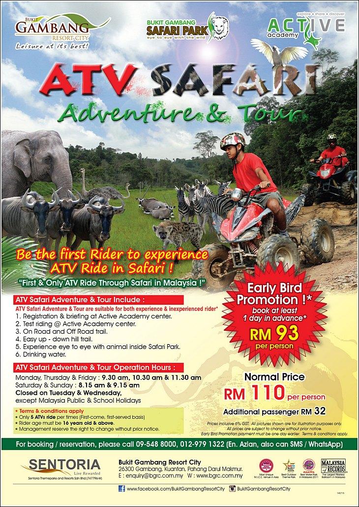 AA_ATV Safari_GST_140715