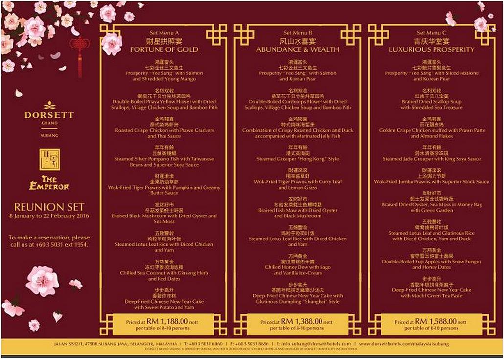 Dorsett Grand CNY menu