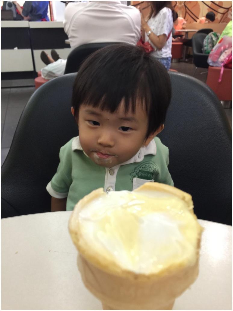 mcd pineapple sundae