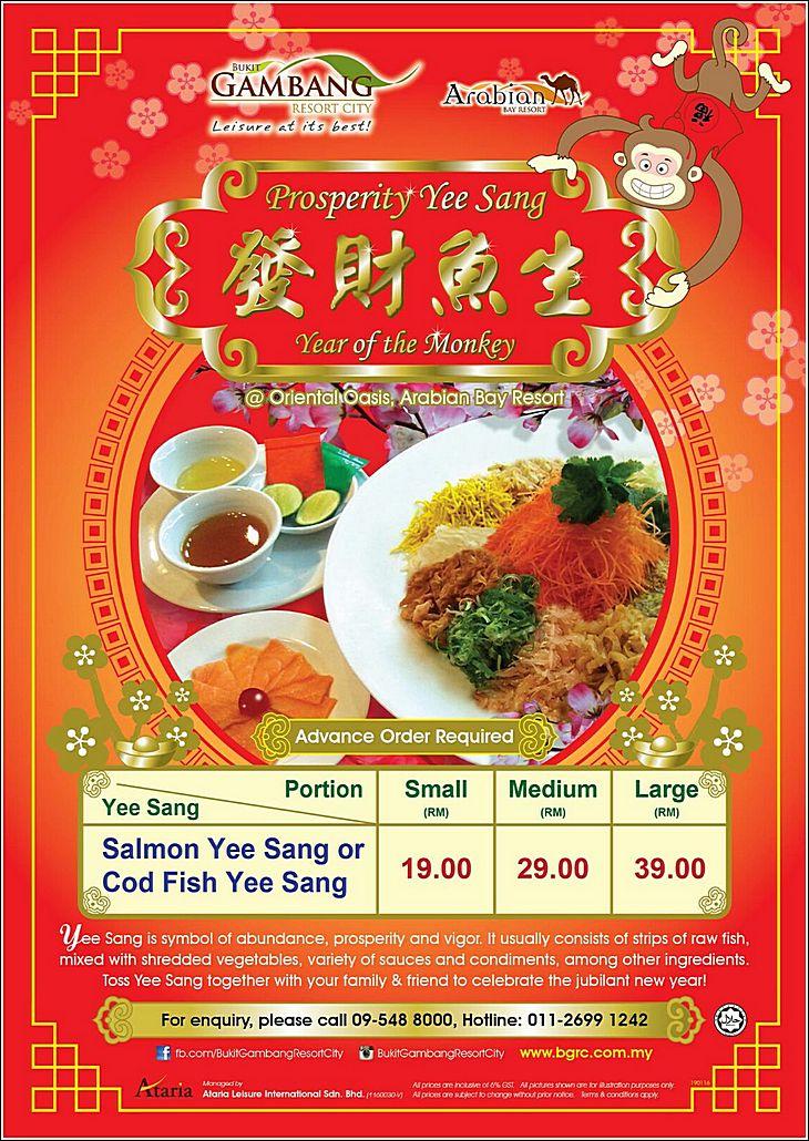 Oriental Oasis Prosperity Yee Sang