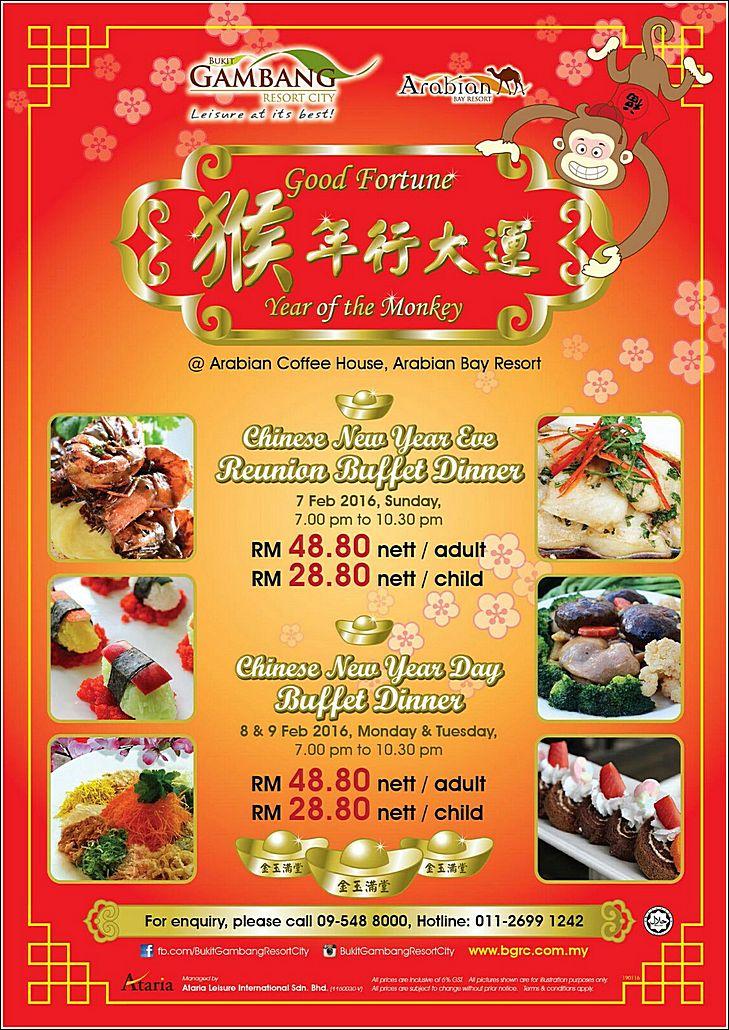 Oriental Oasis Reunion meal