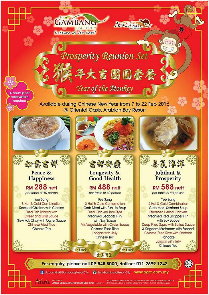 Oriental Oasis Reunion set menu