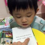 Ayden reading