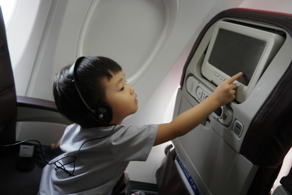 mas-airline