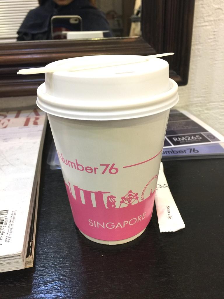 number76-chai-tea