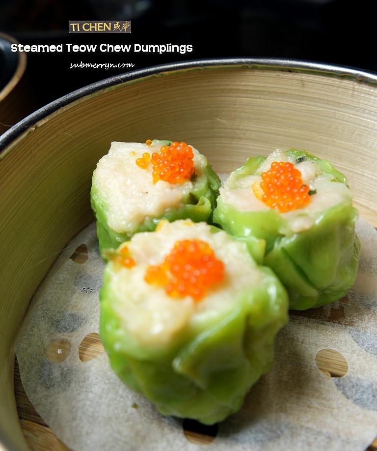 teow-chew-dumplings