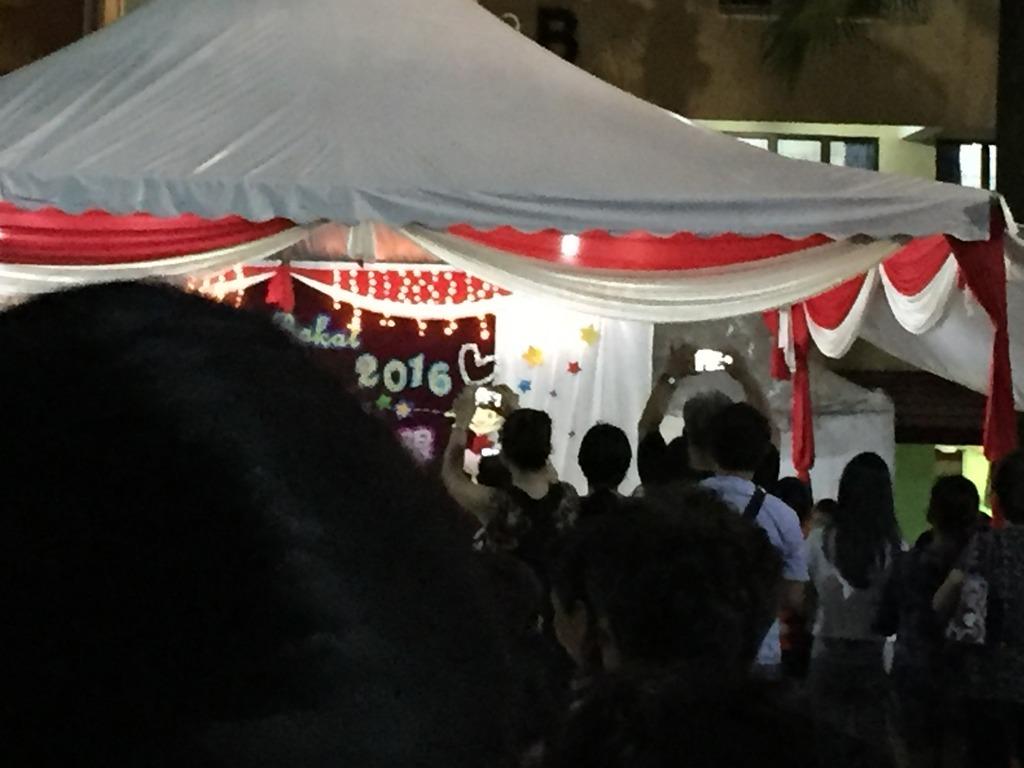 school-talent-night-view