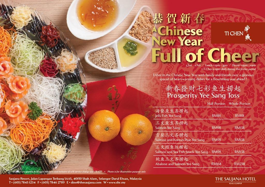 ti-chen-cny-2017-flyer-01