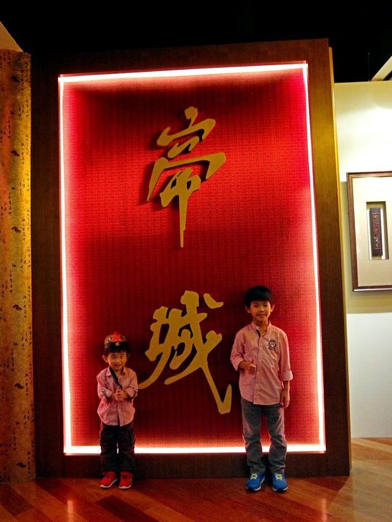 ti-chen-cny-2017-menu