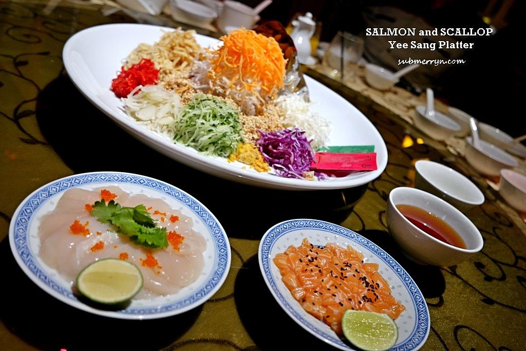 ti-chen-cny-2017-yee-sang-menu-1